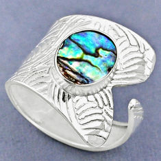 2.97cts natural abalone paua seashell 925 silver adjustable ring size 9.5 r63345