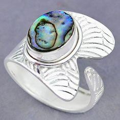 3.90cts natural abalone paua seashell 925 silver adjustable ring size 9 r90509