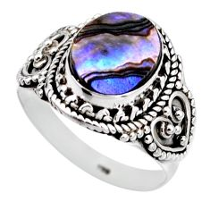 3.62cts natural abalone paua seashell 925 silver solitaire ring size 8.5 r53622
