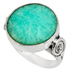 12.36cts natural amazonite (hope stone) 925 silver solitaire ring size 8 d39062