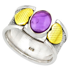 4.21cts natural amethyst 925 silver 14k gold solitaire ring size 8.5 d46301