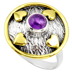 1.41cts natural amethyst 925 silver 14k gold solitaire ring size 6.5 r37287