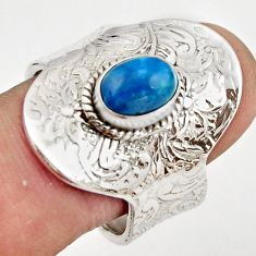 2.17cts natural apatite (madagascar) 925 silver adjustable ring size 9.5 r21228