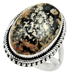 19.37cts natural black firework obsidian 925 silver solitaire ring size 8 r28705