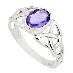 1.42cts natural blue iolite 925 sterling silver solitaire ring size 5.5 r25959