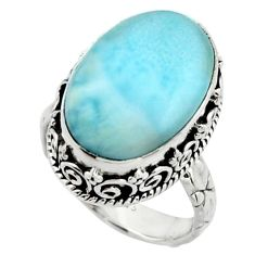 11.83cts natural blue larimar 925 silver solitaire ring jewelry size 7 r22357