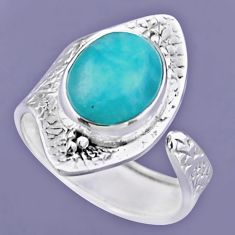 5.11cts natural blue larimar 925 sterling silver adjustable ring size 8.5 r54721