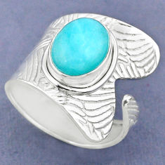 5.13cts natural blue larimar 925 sterling silver adjustable ring size 8.5 r63341