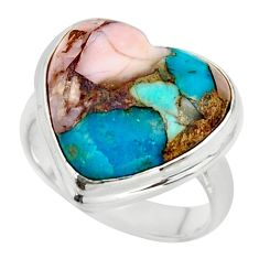 13.66cts natural blue opal in turquoise 925 sterling silver ring size 7.5 r42054