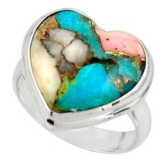 13.24cts natural blue opal in turquoise 925 sterling silver ring size 7.5 r42056