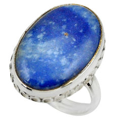 14.28cts natural blue quartz palm stone silver solitaire ring size 8.5 r28611
