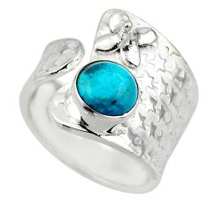 3.17cts natural blue shattuckite 925 silver adjustable ring size 8 r44985