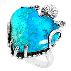 14.23cts natural blue shattuckite 925 silver heart ring size 6.5 r67526