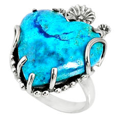 14.65cts natural blue shattuckite 925 silver heart ring size 7 r67525