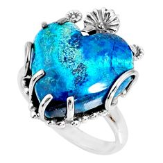 16.20cts natural blue shattuckite 925 silver heart ring size 9 r67527