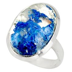 Clearance Sale- 13.77cts natural blue shattuckite 925 silver solitaire ring size 8 d39070
