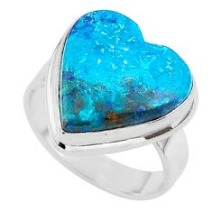11.57cts natural blue shattuckite heart 925 sterling silver ring size 7 t39414
