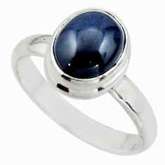 4.07cts natural blue star sapphire 925 silver solitaire ring size 7.5 r41748