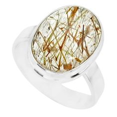 9.99cts natural bronze tourmaline rutile 925 silver ring size 8.5 r86074