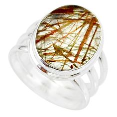 9.39cts natural bronze tourmaline rutile 925 silver solitaire ring size 7 r85274