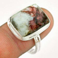 13.28cts natural bronze wild horse magnesite 925 silver ring size 9.5 t54281