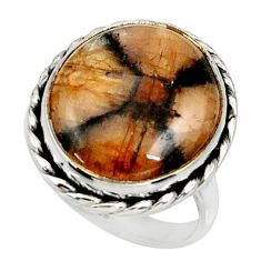 16.43cts natural brown chiastolite 925 silver solitaire ring size 8.5 r28115