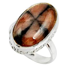 15.97cts natural brown chiastolite 925 silver solitaire ring size 9 r28102