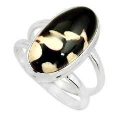 6.04cts natural brown peanut petrified wood fossil 925 silver ring size 7 r27266