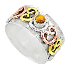 0.58cts natural brown tiger's eye silver two tone spinner ring size 7.5 t12648