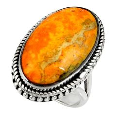 Natural bumble bee australian jasper 925 silver solitaire ring size 7.5 r28345