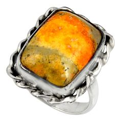 Natural bumble bee australian jasper 925 silver solitaire ring size 7.5 r28350