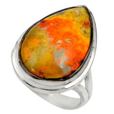 Natural bumble bee australian jasper 925 silver solitaire ring size 8.5 r28354