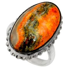 Natural bumble bee australian jasper 925 silver solitaire ring size 8 r28378