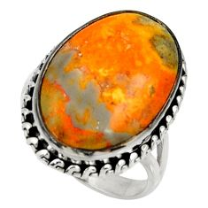 Natural bumble bee australian jasper 925 silver solitaire ring size 9 r28358