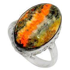 Natural bumble bee australian jasper 925 silver solitaire ring size 9 r28376