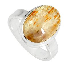 5.13cts natural cacoxenite super seven 925 silver solitaire ring size 6.5 r19322