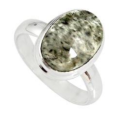 5.13cts natural cacoxenite super seven 925 silver solitaire ring size 8.5 r19328