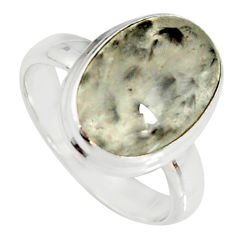 4.94cts natural cacoxenite super seven 925 silver solitaire ring size 6.5 r19334