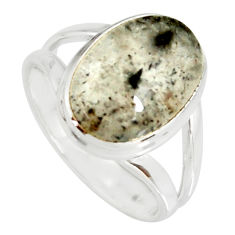 5.13cts natural cacoxenite super seven 925 silver solitaire ring size 7.5 r19335