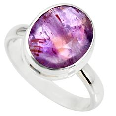 5.23cts cacoxenite super seven silver faceted ring size 7.5 r34087