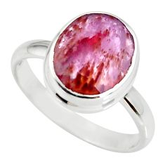 5.06cts cacoxenite super seven silver faceted ring size 8.5 r34096