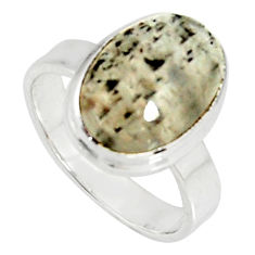 5.16cts natural cacoxenite super seven 925 silver solitaire ring size 7 r19324