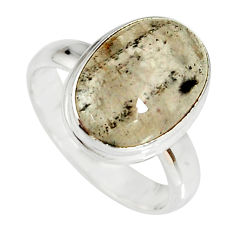 5.16cts natural cacoxenite super seven 925 silver solitaire ring size 7 r19325