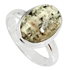 5.13cts natural cacoxenite super seven 925 silver solitaire ring size 8 r19329