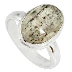 5.13cts natural cacoxenite super seven 925 silver solitaire ring size 8 r19332