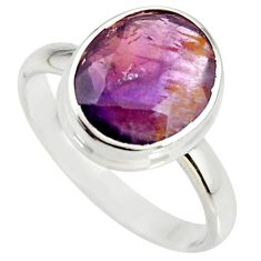 5.06cts cacoxenite super seven silver faceted ring size 8 r34090