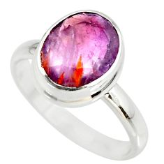 5.02cts cacoxenite super seven silver faceted ring size 8 r34099