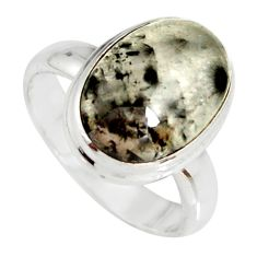 5.16cts natural cacoxenite super seven silver solitaire ring size 6.5 r19327