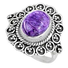5.16cts natural charoite (siberian) 925 silver solitaire ring size 8.5 r57501