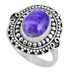 4.16cts natural charoite (siberian) 925 silver solitaire ring size 7.5 r57514